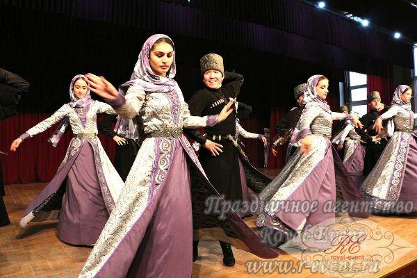 Национальный чеченский танец на праздник