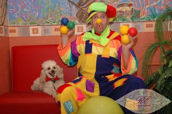 заказ клоуна на дом