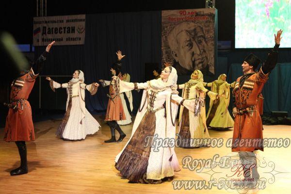 Дагестанский танцевальный коллектив