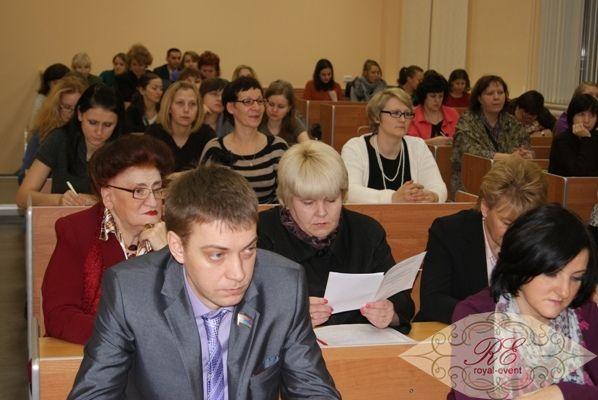 организация проведения семинара