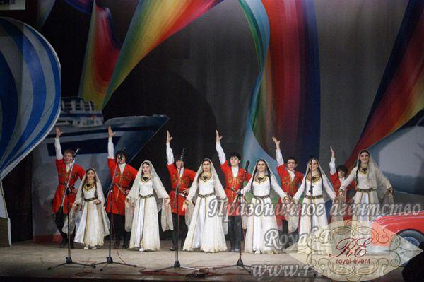 Ансамбль кавказских танцев