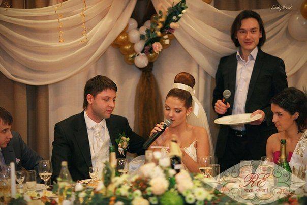 заказать тамаду на свадьбу