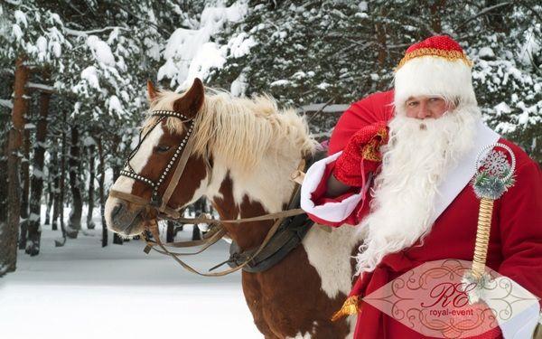 Дед Мороз детям