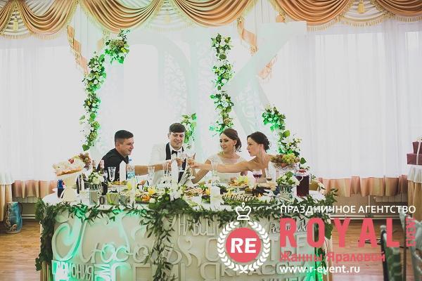karina_i_oleg_svadba_ok_11