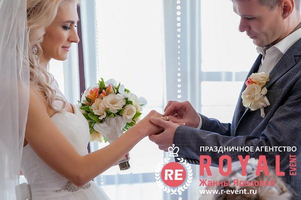 yuliya_i_ivan_vmeste_i_navsegda_27