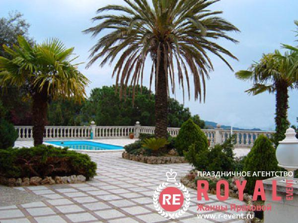 Arenys de Munt villa La Jara  vistaterraza