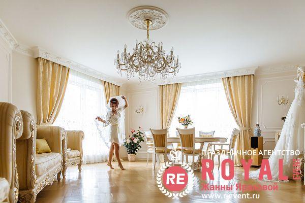 Oleg&Mariya_0072