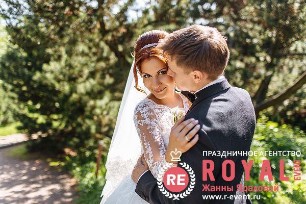 Oleg&Mariya_0277